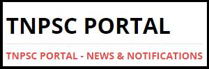 TNPSC Portal